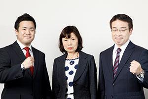 日本リスクコンサルタントメンバー
